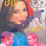 384-E-City by Mazhar Kaleem-Imran Series