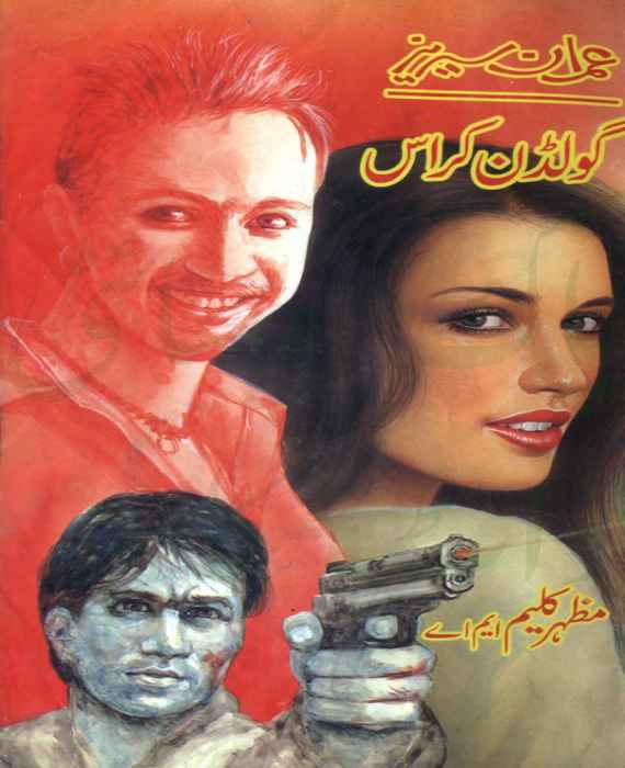 381-Golden Cross by Mazhar Kaleem-Jasoosi Novel