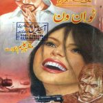 380-Two In One by Mazhar Kaleem-Jasoosi Novel